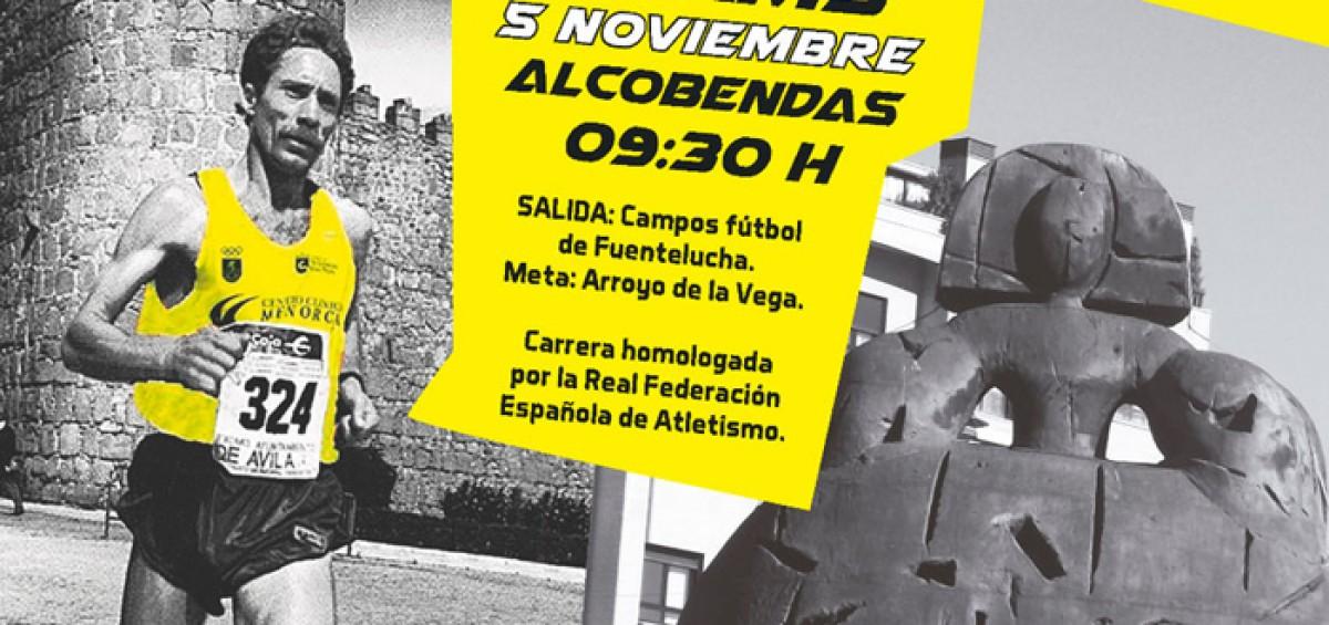 Llega la primera edición de la Rey de las Populares, la carrera homologada con el recorrido más rápido de Madrid 12