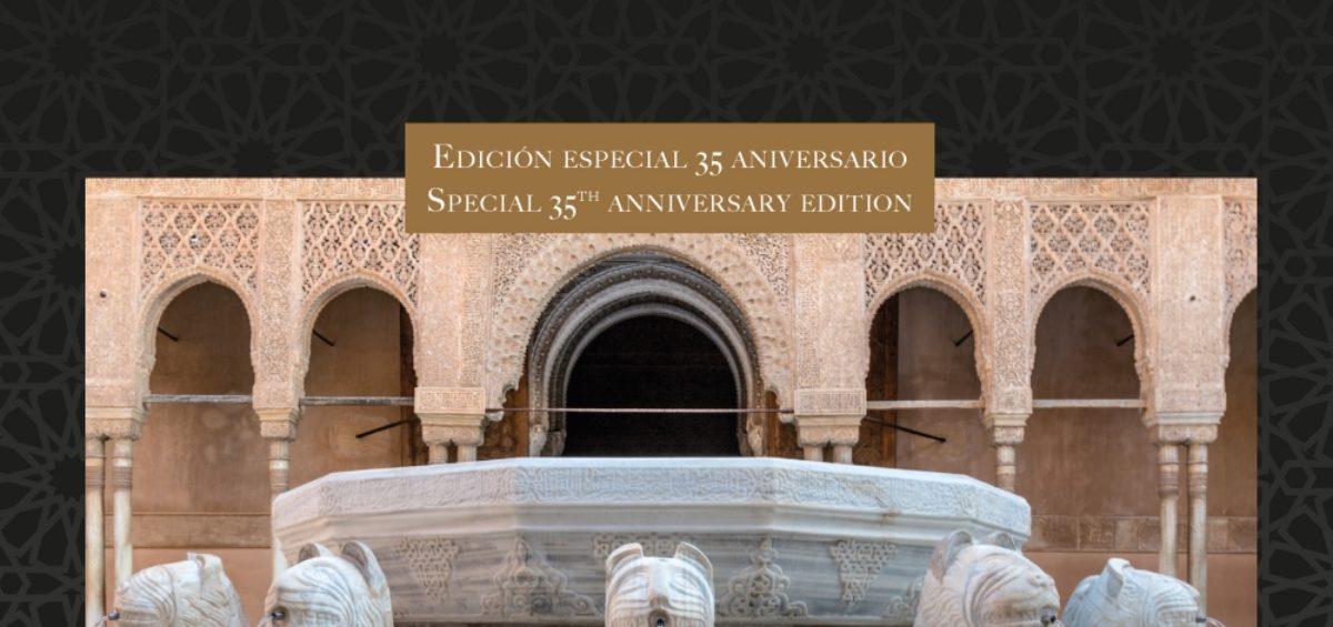 La Biblioteca Nacional de España acoge el acto de presentación del libro El Patrimonio mundial, cultural, natural e inmaterial de España 2